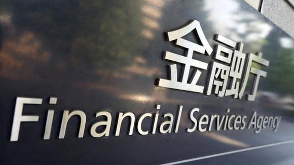 일본 Crypto Exchanges에 적용될 새로운 기준
