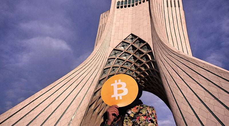 Iran To Put In Place New Cryptocurrency Regulations