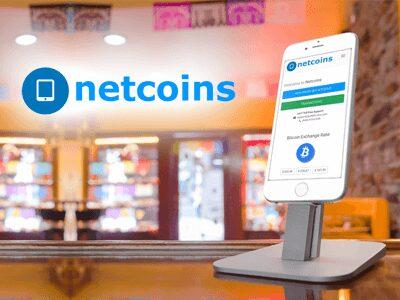 BCH está agora disponível em 21,000 + Netcoins pontos de compra