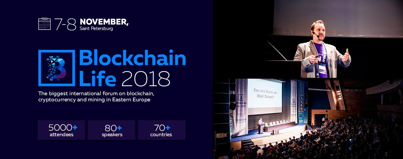 Blockchain Life Conference, 2018