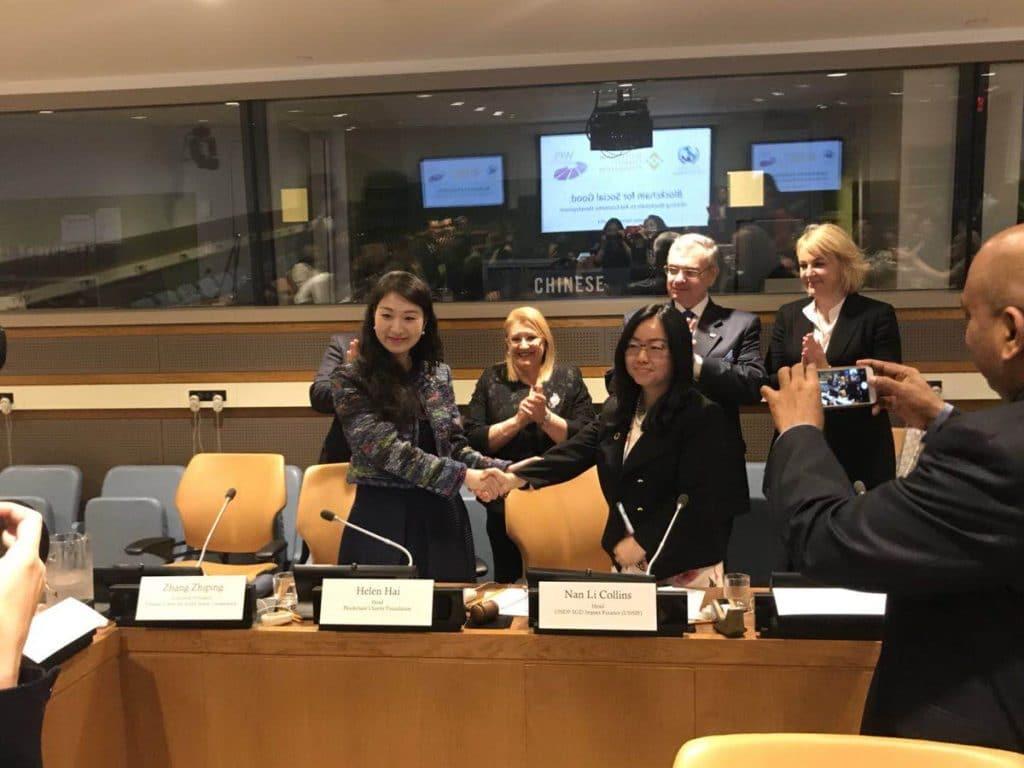 Tinatanggap ng UNDP ang Partnership