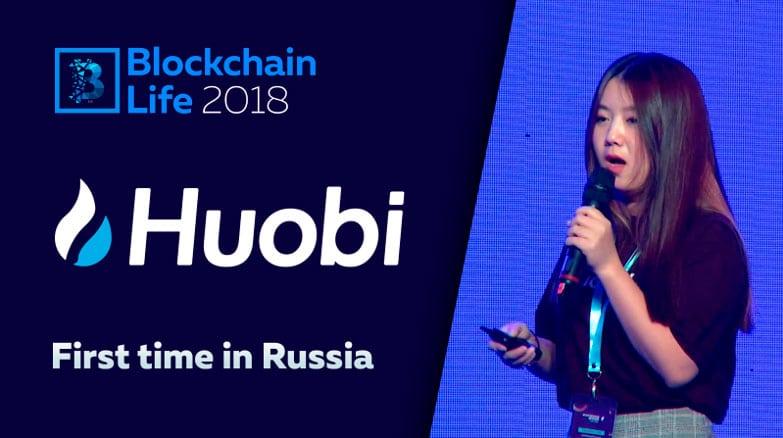 blockchainlife2018