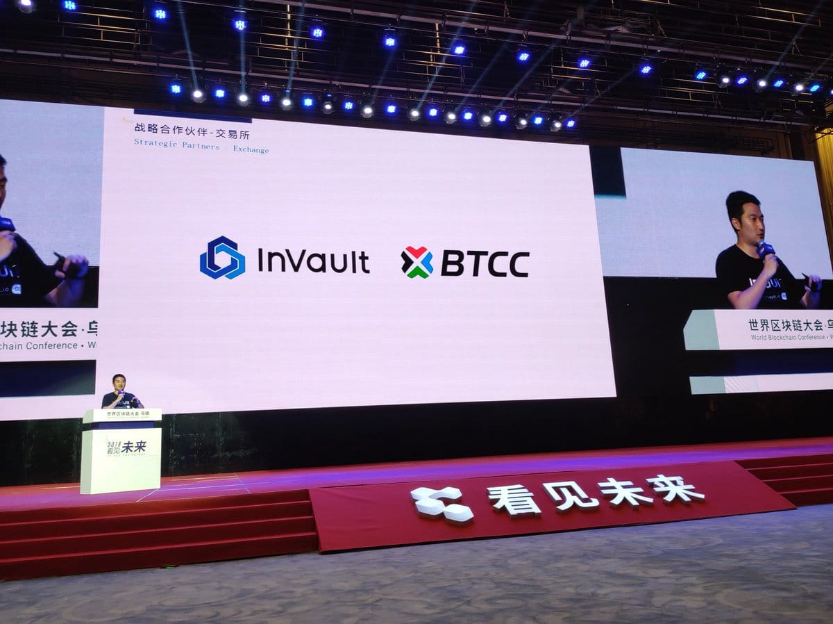 InVault Debuts in Hong Kong_news cryptocurrency
