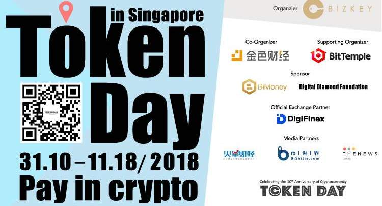 Singapore Token Day Launched to Increase Adoption of Cryptocurrencies_coinrevolution news