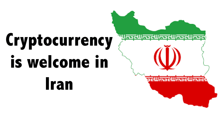 Iran state backed cryptocurrency