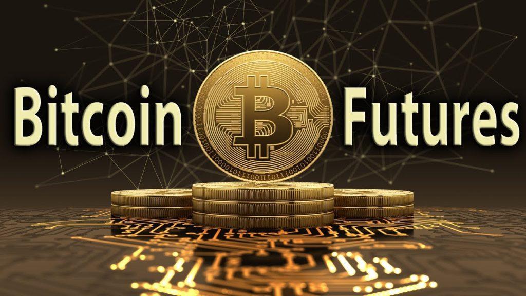 Bitcoin 선물